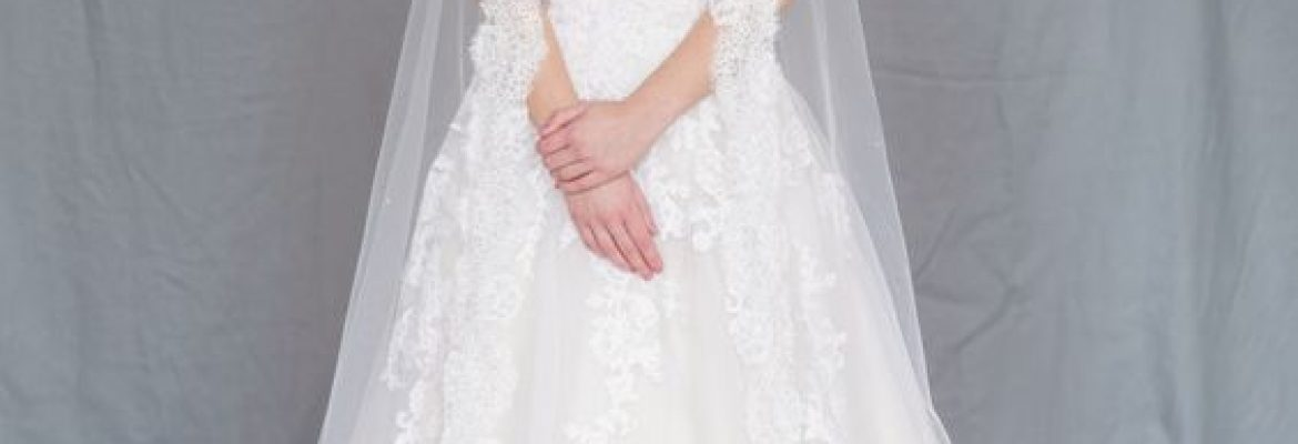 Elizabeth Wallace Bridal Alterations and Accessories